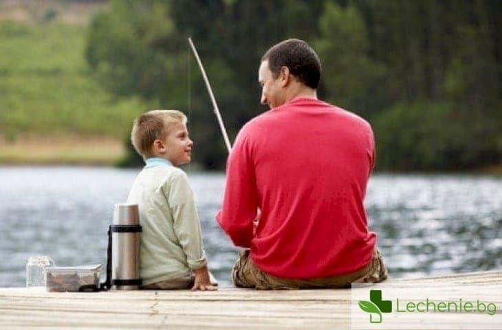 Ето защо за здраво сърце е нужен авторитетен баща