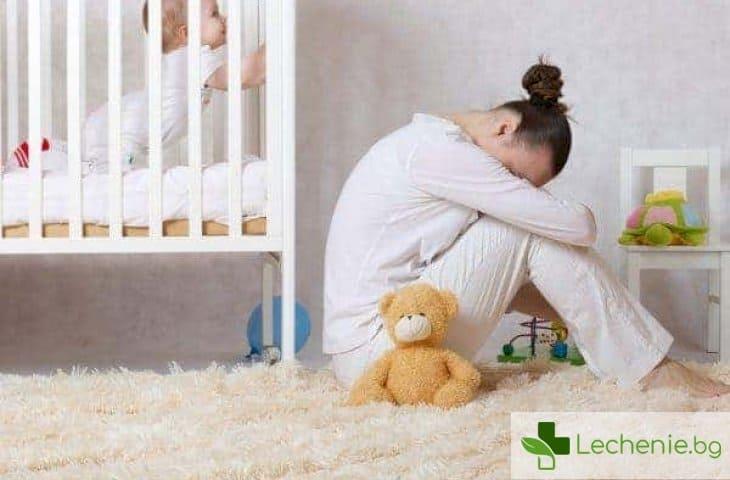 Как да си върнем силите след безсънна нощ с бебе на ръце