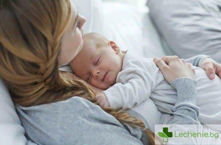 Има ли живот в майчинството - как да превърнем грижите за бебето в истинска радост