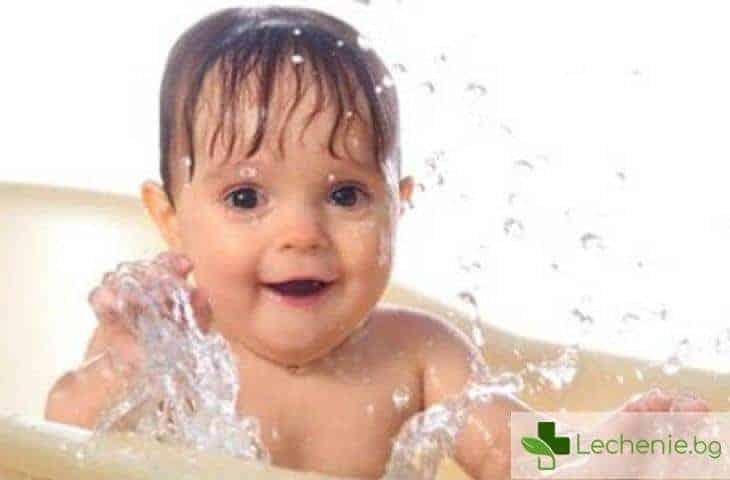 Как правилно да изкъпем бебето