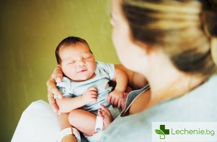 След раждането - очаквания и реалност