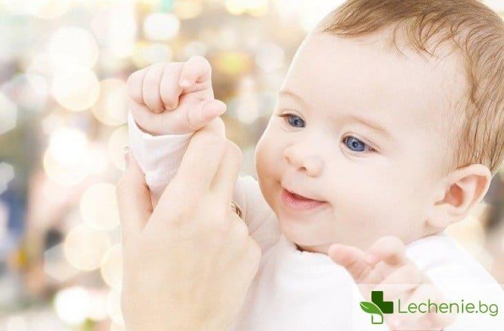 Най-необходимото за развитието на детето през първата година от неговия живот