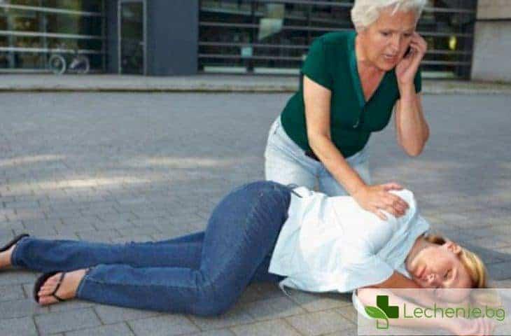 Бетолепсия - загуба на съзнание при силна кашлица