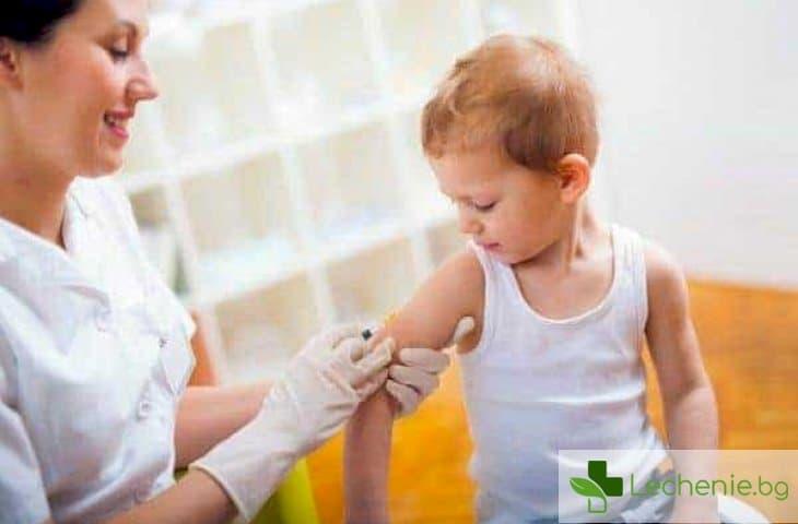 Ваксина против заушка - профилактика на безплодие