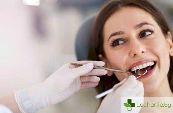 Възпаление на венците и безплодие - има ли връзка