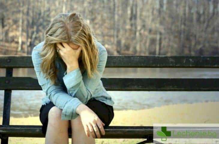 Кое е това, което ни наранява най-много?