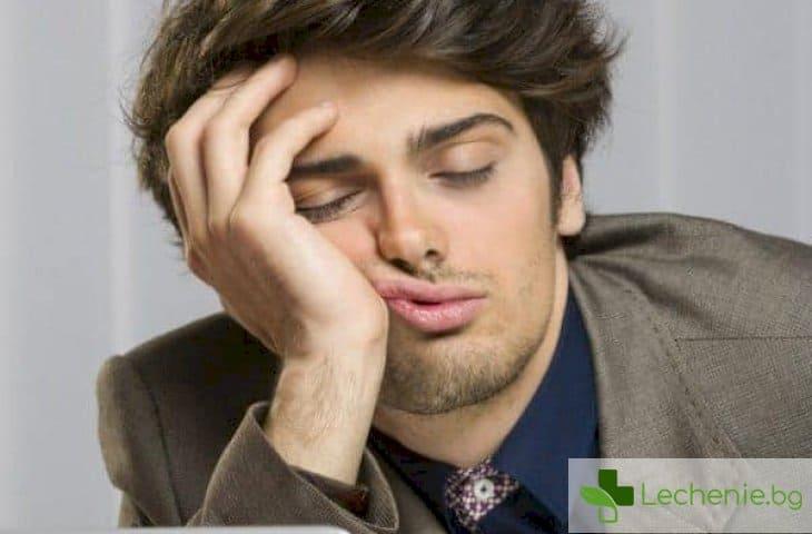 Изненадващите предимства на безсънието