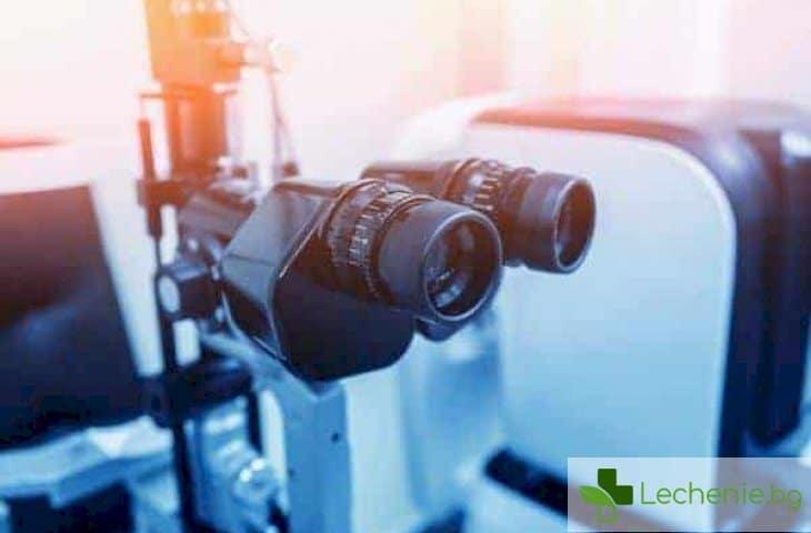 Биомикроскопия на очите - що за метод е това, показания, методика