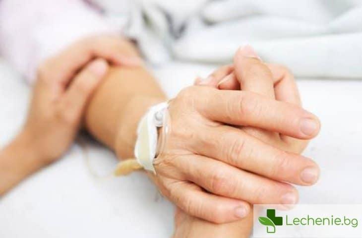 Ако близките ви са в болница - какво е важно да знаете