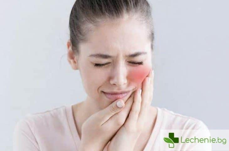 Болка в челюстта - как да намерим причината