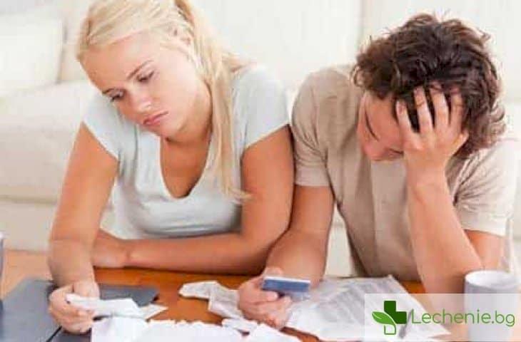 Ето как финансовите проблеми предизвикват физическа болка