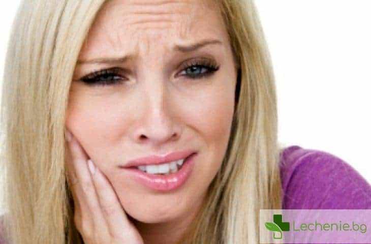 3 начина как бързо да облекчим зъбобол в домашни условия