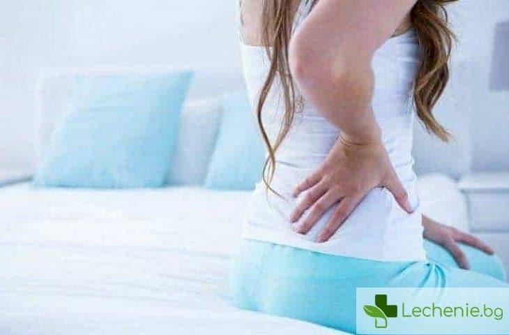 Болки в гърба след раждане - как да се предпазим