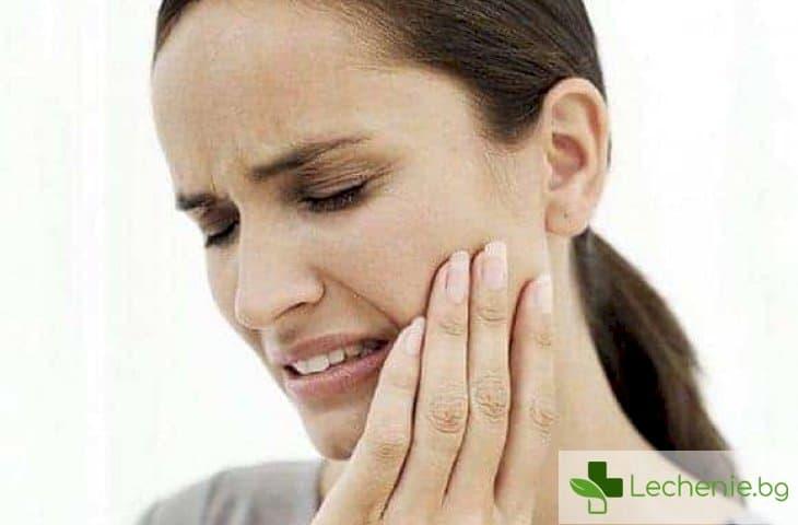 Болки в челюстта - топ 10 причини