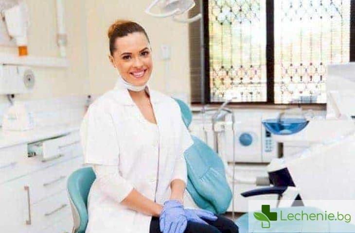 Как зъболекарите помагат в борбата с бръчките