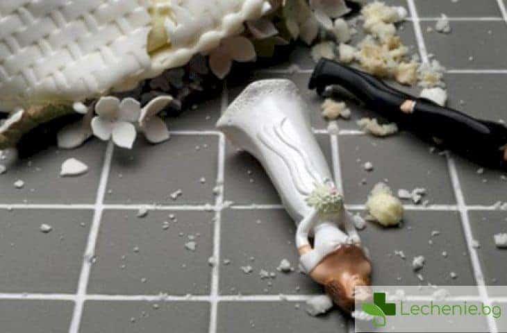 Брак по погрешка - защо избираме мъжът не който трябва