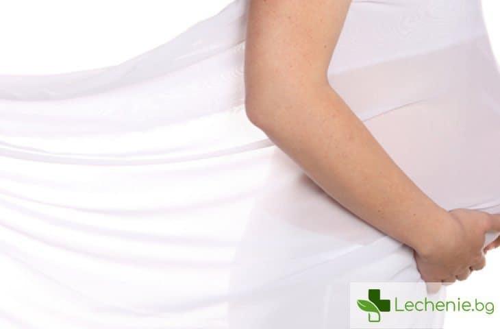 Как да се справим с болките в гърба по време на бременност