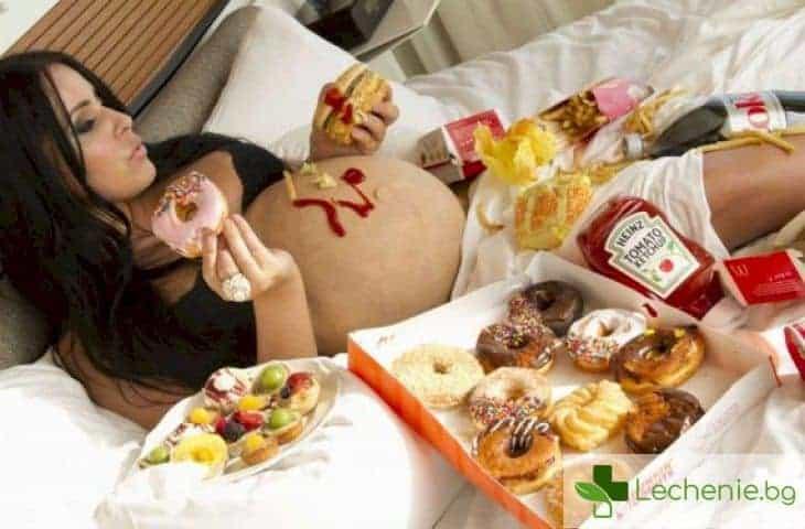 Мазното и сладкото през бременността съсипват здравето на деца, внуци и правнуци