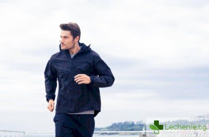 Как е по-добре - да бягате 30 минути или 5 километра
