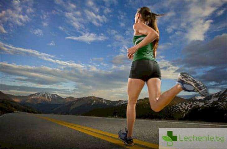 Как да бягате правилно, за да отслабнете