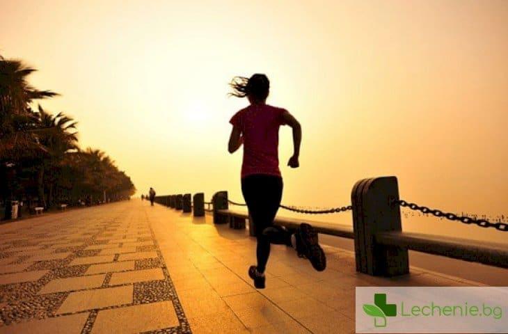 4 проблема, с които може да се сблъскате при бягане