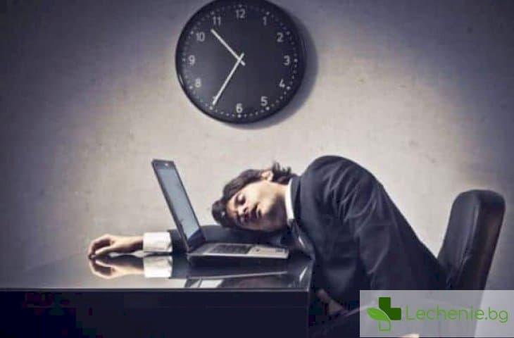 Как да настроите вътрешния часовник на вашия организъм