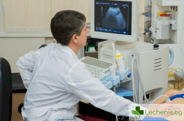 Уплътняване на черния дроб - опасно ли е