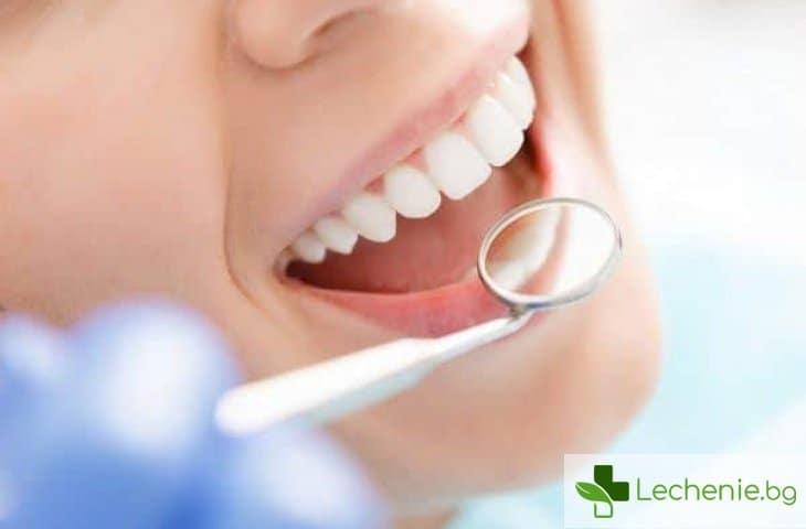 Черна плака по зъбите - повод ли е за тревога