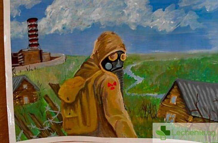 """5 признака, че сте """"дете на Чернобил"""""""