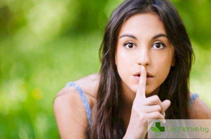 10 неща, по които можете да познаете честните хора