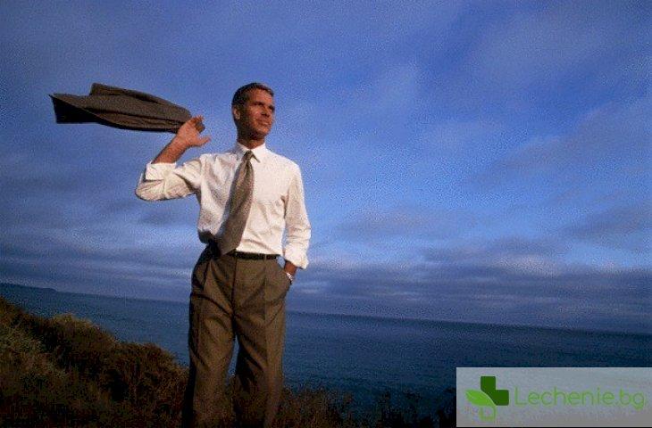 10 неща, които уверените в себе си хора не правят