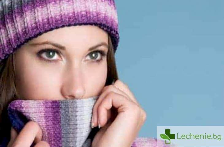Повишена чувствителност към студ - как да се справите с проблема