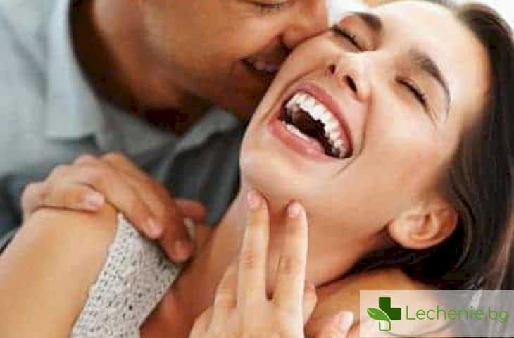 Защо качеството на интимния живот зависи от чувството за хумор на мъжете