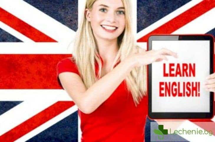 Топ 5 съвета как да научите чужд език с удоволствие