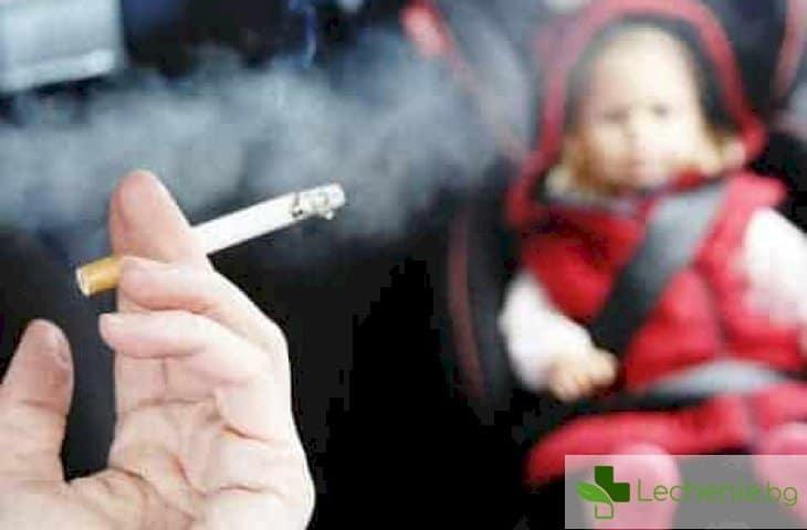 Защо за децата пестицидите са много по-опасни от цигарения дим