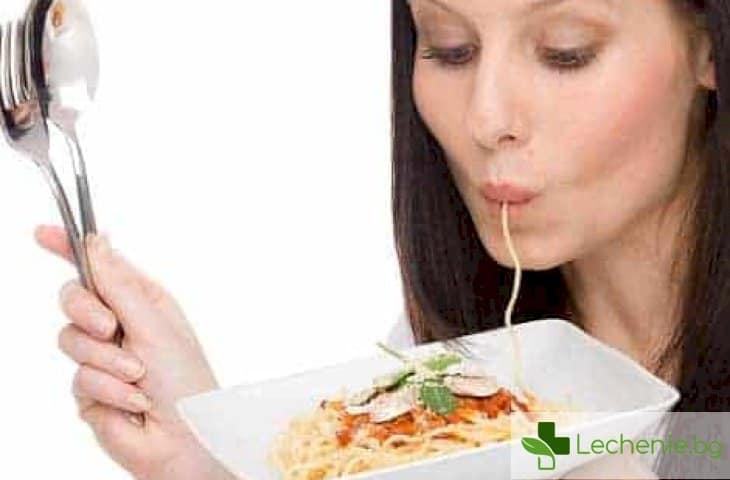 Как правилно да дъвчете, за да отслабнете