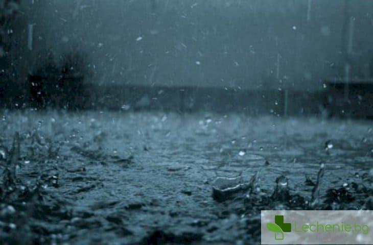 Ето как да се възползвате от дъждовното време