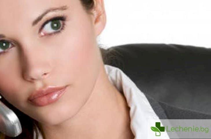 От какви заболявания най-често страдат бизнес дамите?