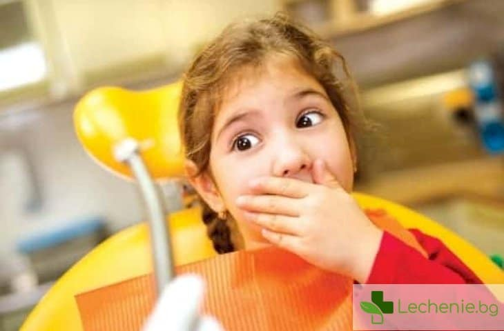 Дентофобия - какви са начините за преодоляване на страха от зъболекар