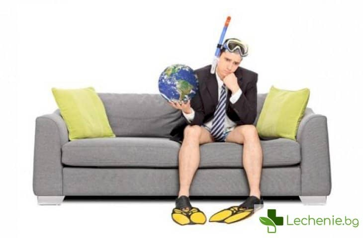 Депресия след края на отпуската - как да се справите