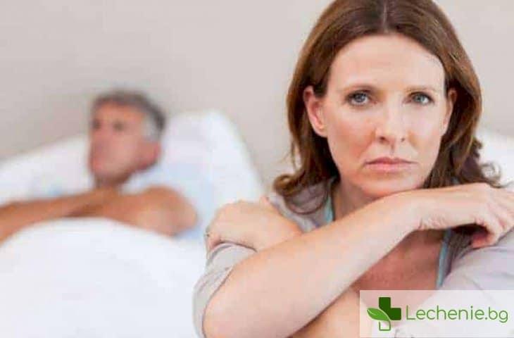 Защо мъжете са виновни за женските депресии