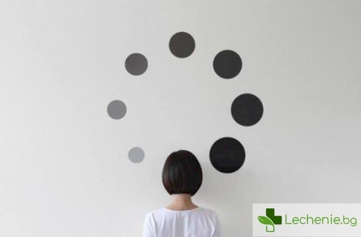 Топ 7 признака на скрита депресия при видимо успешни хора