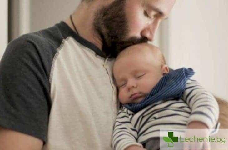 Следродилна депресия при татковци - защо и кога