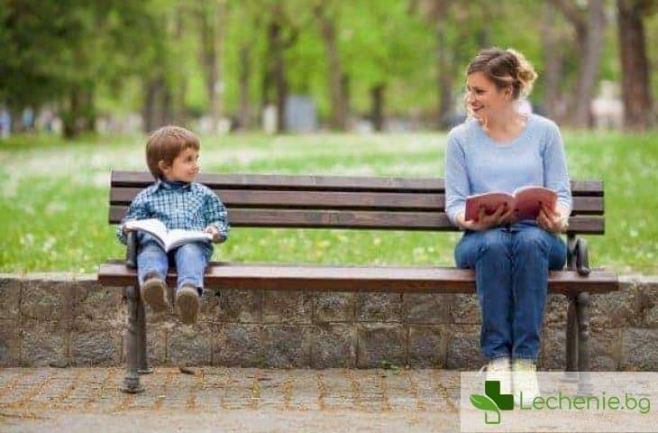 Топ 3 неща, които ТРЯБВА да знае всяко 5-годишно дете