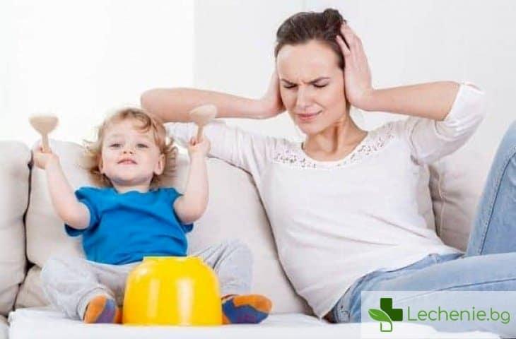 Как да разберат родителите, че детето страда от хиперактивност - топ 7 признака