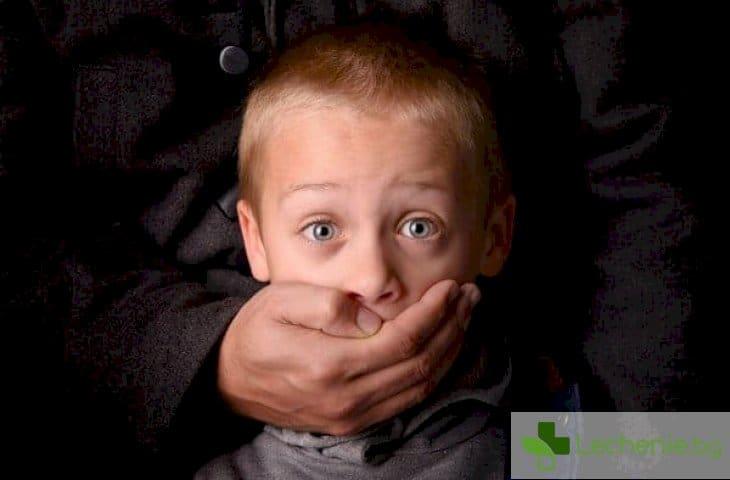 Как да предпазим детето от отвличане - 4 важни съвета за родители