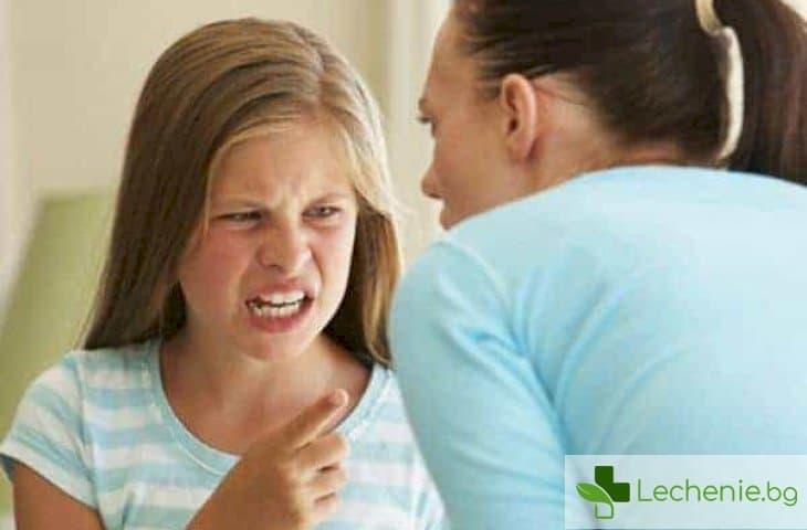 Как да реагират родителите, ако собственото дете вдигне ръка срещу тях