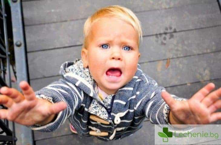 Какво да правите, ако детето ви изисква постоянно внимание