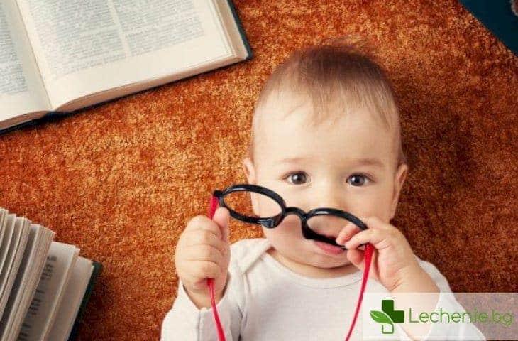 Ранно обучение на деца на четене - ЗА и ПРОТИВ
