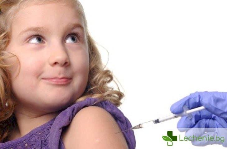 7 начина за укрепване на имунната система на децата